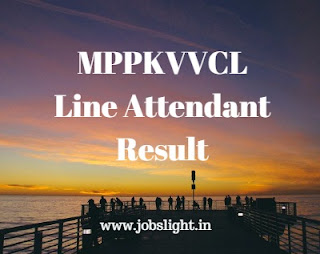 MPPKVVCL Line Attendant Result 2017