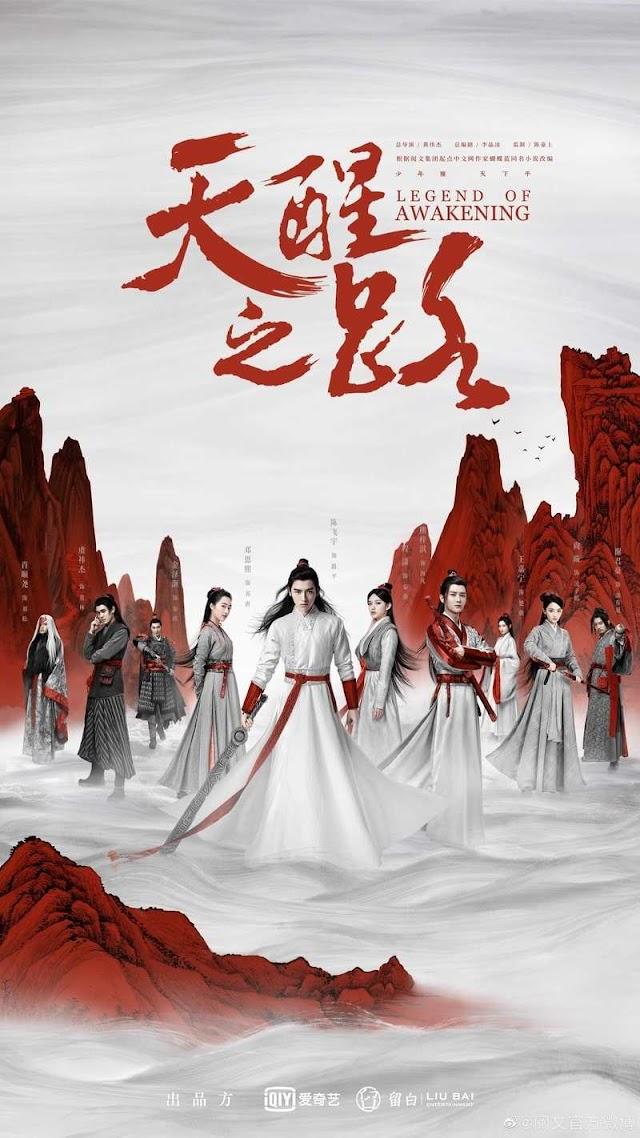 Legend of Awakening (2020) Cast, Synopsis & Release