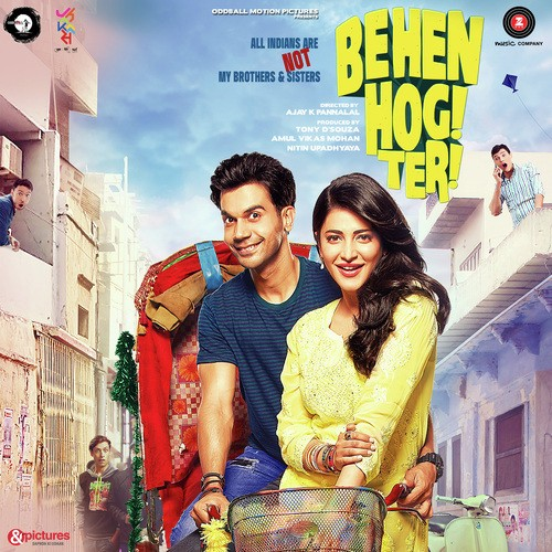 Behen-Hogi-Teri-Hindi-2017