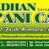 """yuk ikuti """"ramadhan qurani camp bersama IKAT Aceh"""""""