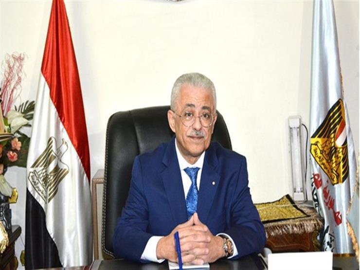 وزير التعليم يعلن عن مجالات المقررات الدراسية الجديدة