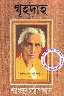 Grihadaha by Sarat Chandra Chattopadhyay