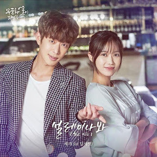 Serri (Dalshabet) - Look At Me (Feat. 이도훈) Lyrics