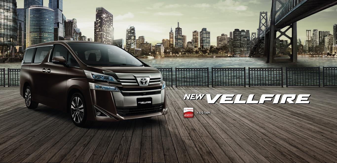 Tampilan Baru New Toyota Vellfire 2018
