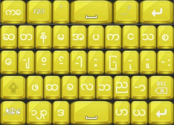 Yellow (Heart Breakerz) APK