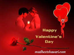 Valentine's Day Images Free Download