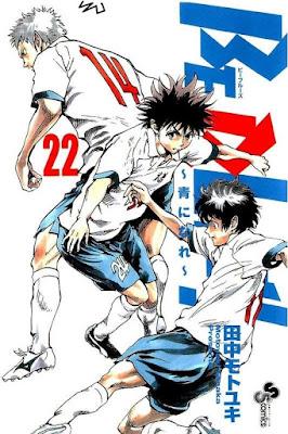 BE BLUES!~青になれ~ 第01-22巻 [Be Blues! - Ao ni Nare vol 01-22] rar free download updated daily
