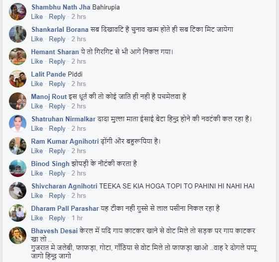 rahul-gandhi-exposed-on-social-media-news