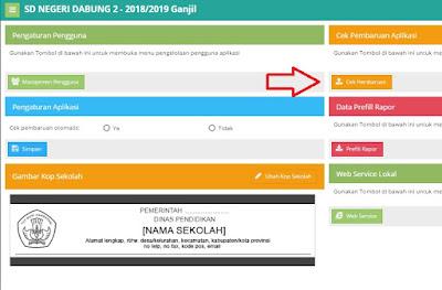 Rilis Aplikasi Dapodik Versi 2019.a