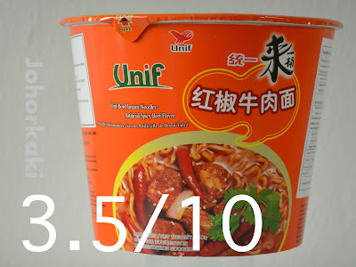Unif Artificial Spicy Beef Flavour Bowl Instant Noodles