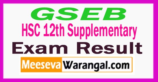GSEB 12th HSC Result 2018