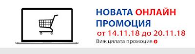 Пазарувай онлайн на TECHNOPOLIS.BG