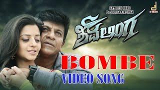 Shivalinga – Bombe Song Video _ Dr. Shivarajkumar, Vedika _ V Harikrishna, Suresh Arts