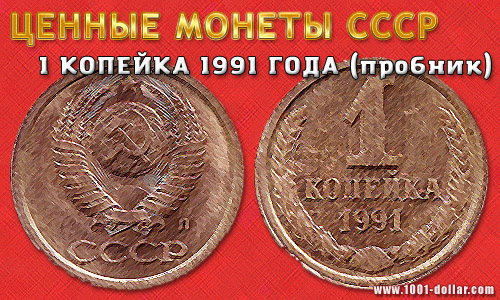 Ценные монеты цена 2500 бат