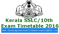 Download Kerala SSLC Exam Timetable 2016, SSLC Exam date sheet, Matriculation date and time in 2016 kerala, Secondary School Certificate exam in 2016 March, Kerala 10th pareeksha timetable, Kerala board of public examination 2016 sslc time table, 10th class exam details 2016, SSLC time table old scheme 2016,  SSLC date and time pareeksha bhavan, New scheme sslc examination 2016 timetable kerala