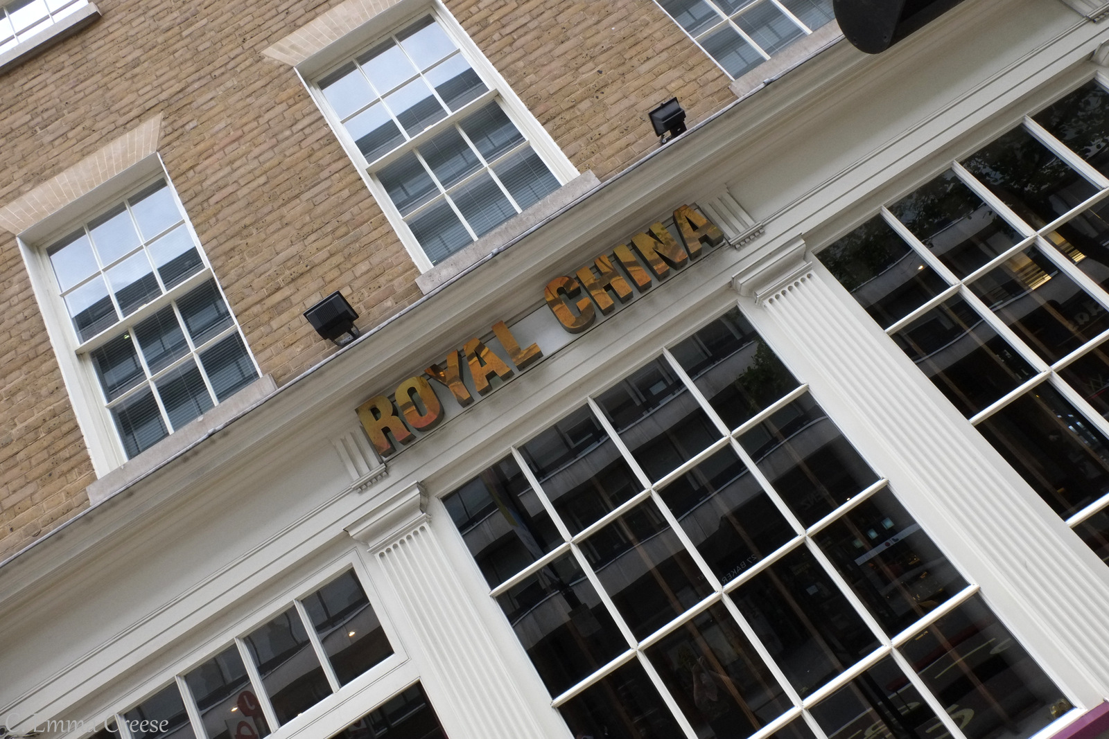 Royal China Gourmet Chinese Restaurant Review Adventures of a London Kiwi
