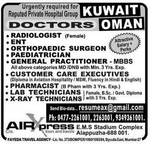 Hospital job vacancies for OMAN & KUWAIT - Gulf Jobs for