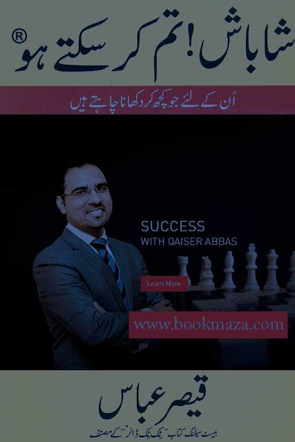 Free Online Reading Shabash tum kar saktay ho novel by Qaisar Abbas
