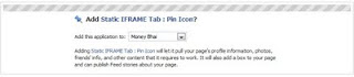 Iframe tab for facebook apps