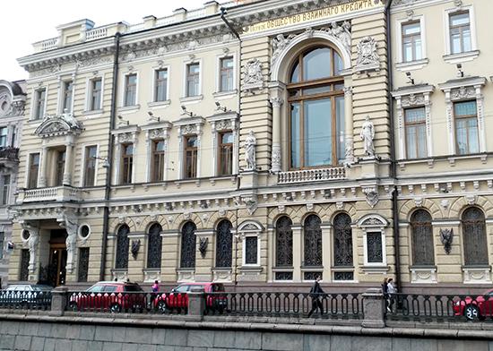 красивое здание на канале Грибоедова