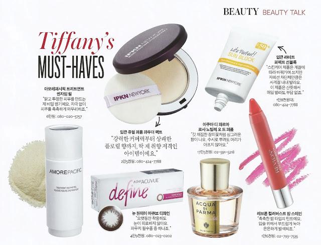 Simak Tips Cantik dan Sehat Ala Tiffany SNSD