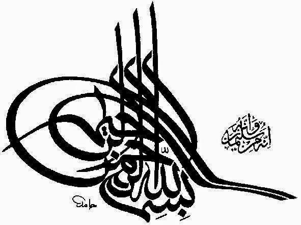 Download kaligrafi arab gratis