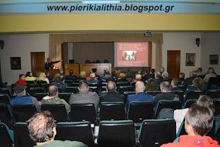 Πραγματοποιήθηκε με επιτυχία η εκδήλωση της Διασωστικής Ομάδας Πιερίας.