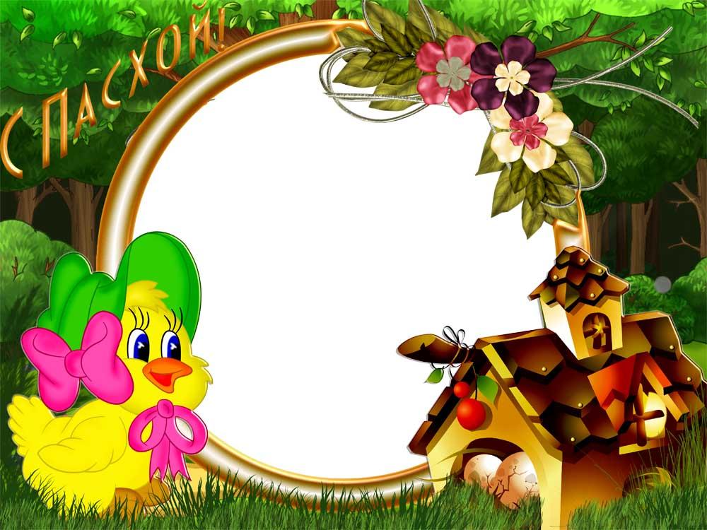 Happy Easter frame   elxa