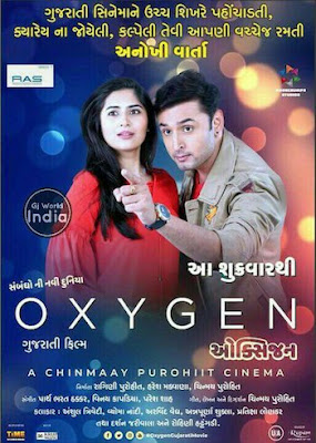Oxygen 2018 Gujarati 720p WEB-DL 1GB
