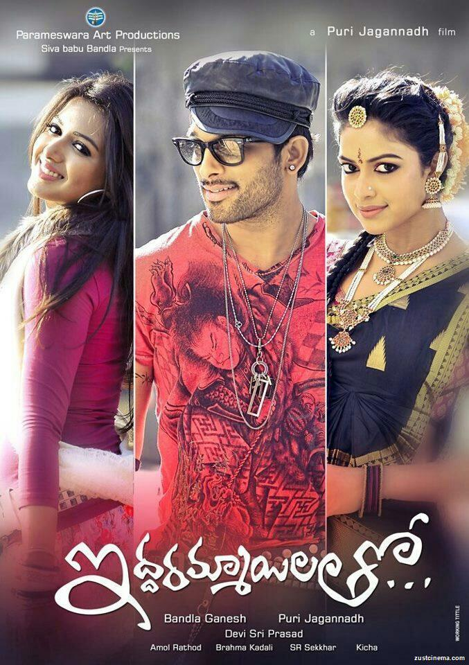 Iddarammayilatho First Look Hd Wallpapers  www.pixshark.com  Images Galleries With A Bite!