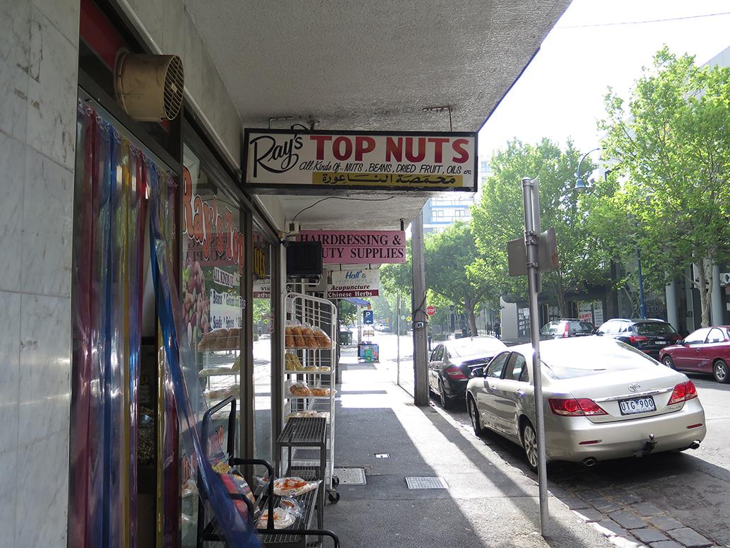 My local bulk food store