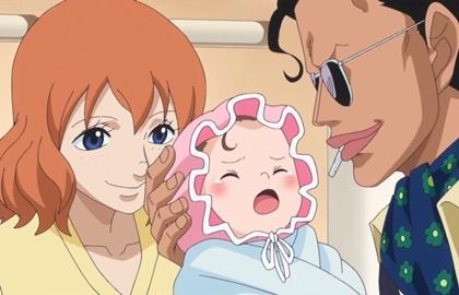 ซินญอร์ พิงค์กับครอบครัว