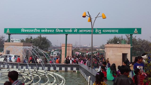 janeshwar mishr park