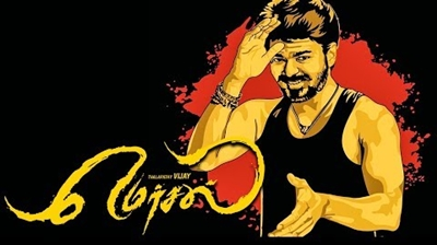 Mersal Band Performance for Mersal's Background Score! | VIjay | Atlee