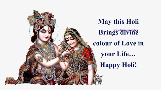 radha-krishna-holi-images-with-quotes-hd