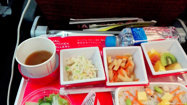 jal-flight-meal JAL機内食