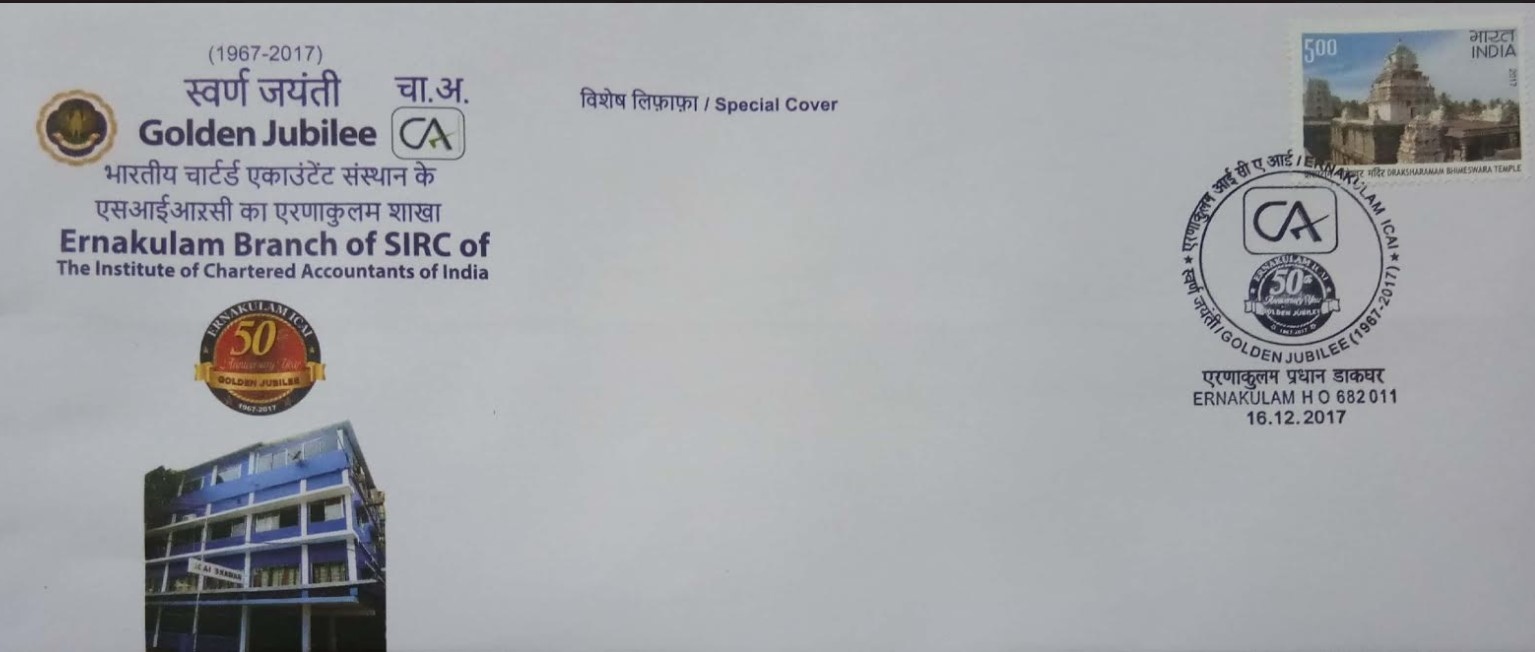 Rainbow Stamp Club Recent Special Covers