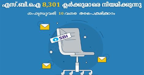 SBI Clerk Recruitment 2018- 8301 Junior Associates Post vacancy in  State Bank of India.