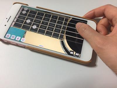 Guitar Eliteイメージ