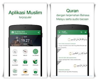 Aplikasi Ramadhan 2017