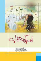 Aur Kuch Khawab Complete Novel by Ushna  Kausar Sardar Pdf Download Read Online