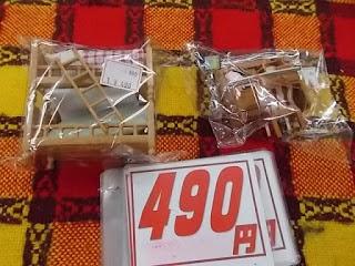 シルバニア家具セット、2段ベッドと化粧台490円