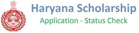 Haryana Scholarship