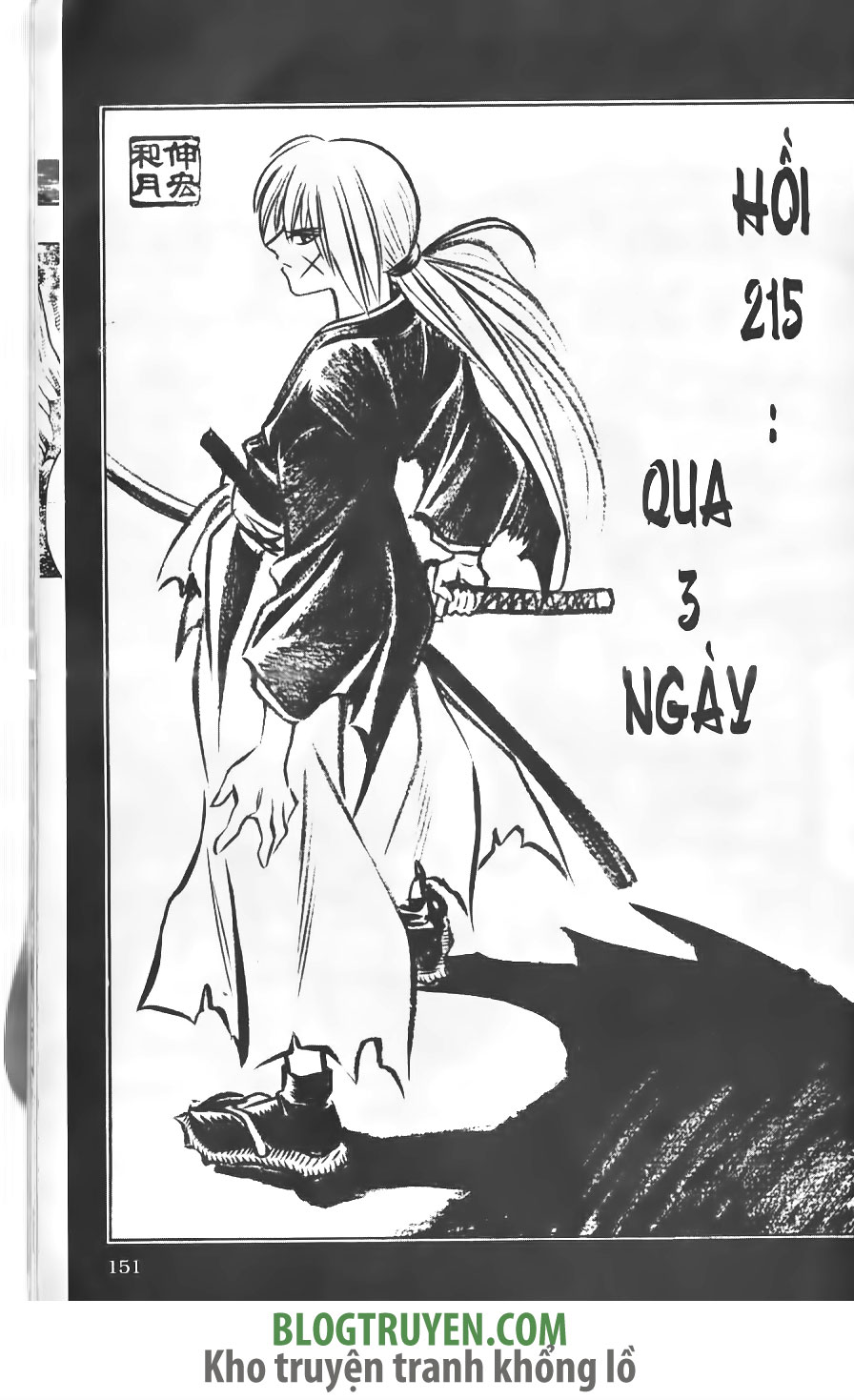 Rurouni Kenshin chap 215 trang 3
