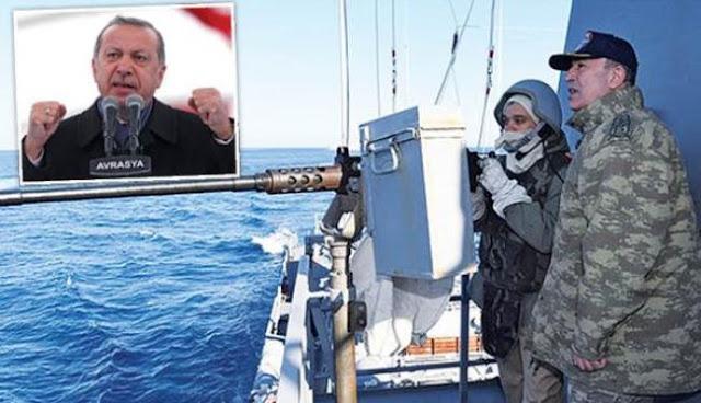 Η Τουρκία τεντώνει επικίνδυνα το σχοινί στο Αρχιπέλαγος!