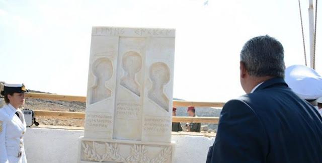 Κίναρος: Αυτό είναι το μνημείο για τους ήρωες του ΠΝ! Τι συμβολίζει
