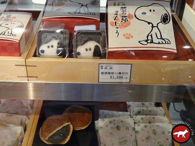 Pâtisserie Snoopy à la boutique du Nishiki Market