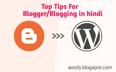 Best Tips For Blogger/Blogging in hindi