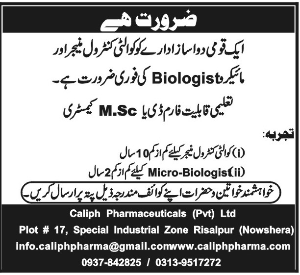 Jobs in Caliph Pharmaceuticals Nowshera 7 July 2017